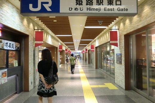 5日目.JPG