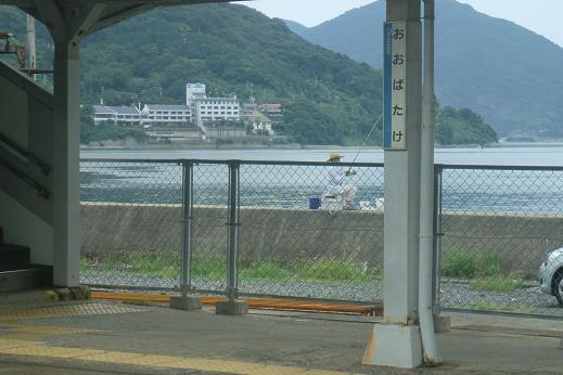 5日目5.JPG