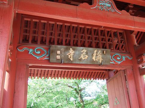 お寺1-1.JPG