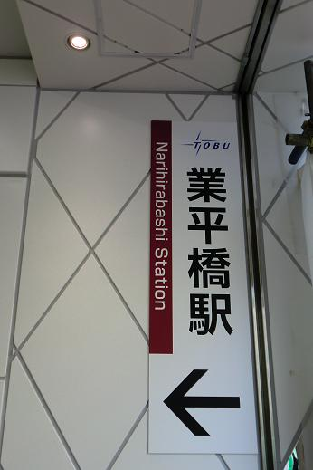 スカイツリー1-7.JPG