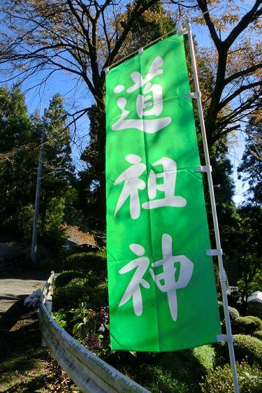 倉渕1.JPG