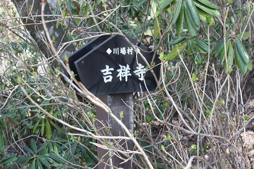 吉祥寺1.JPG