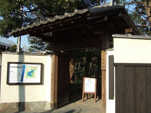 安田庭園1.JPG