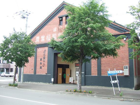 富良野3.JPG