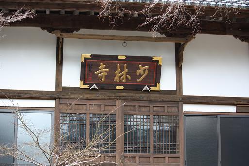 少林寺1-1.JPG
