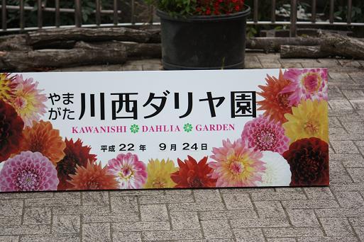 川西22.JPG