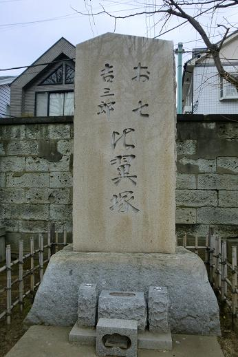 文京区1-1.JPG