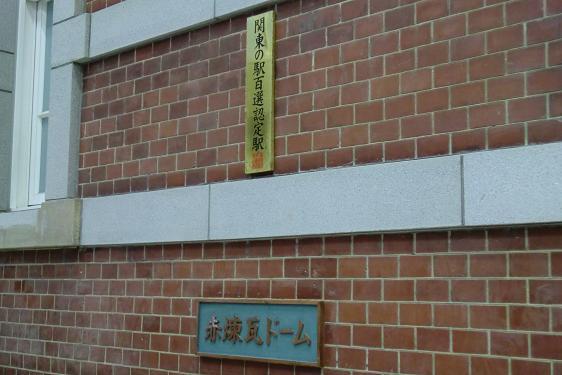 東京駅1-3.JPG