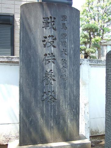 東光寺1-3.JPG