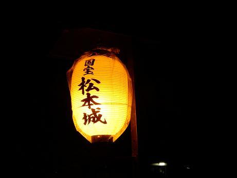 松本11.JPG