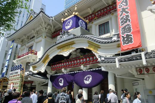 歌舞伎13.JPG