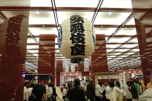 歌舞伎15.JPG