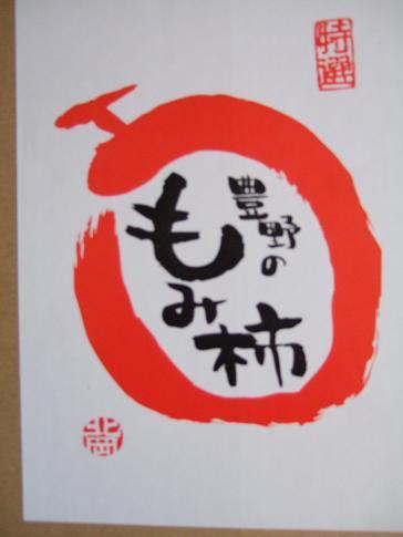 熊本2-2.JPG