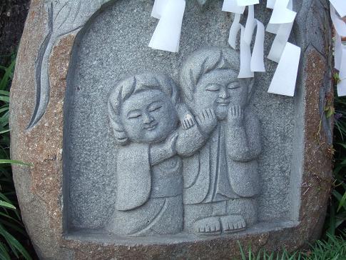 結婚記念日6.JPG