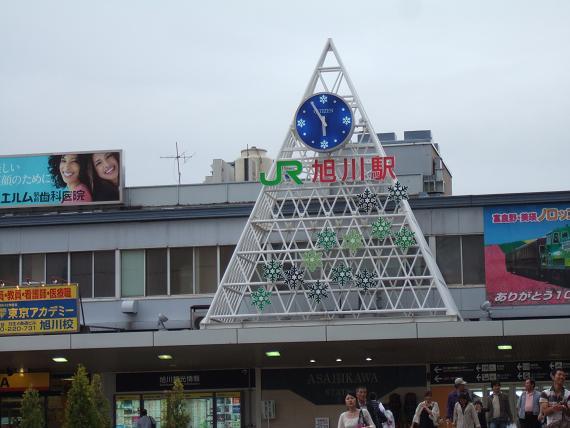 美瑛19.JPG