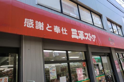 高円寺10.JPG