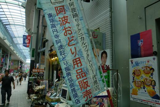 高円寺8.JPG