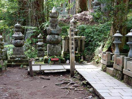 高野山2-13.JPG