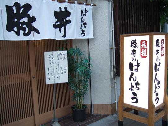 帯広5-5.JPG