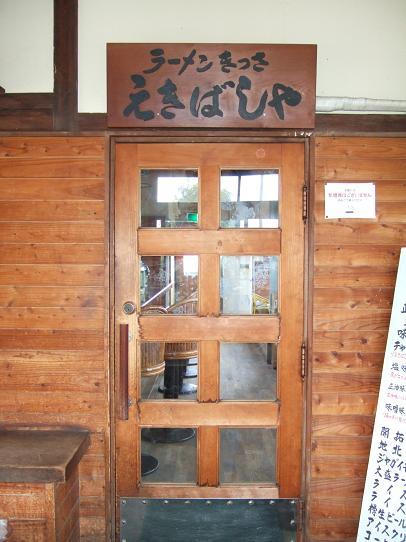 知床4.JPG